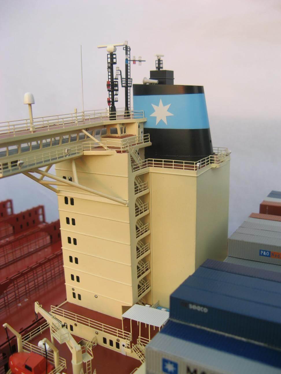 Emma Maersk 3
